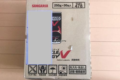 ミラクルエナジーV30缶ケース