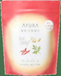 アユーラ薬用ハーバルホットスパ商品イメージ