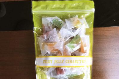 彩果の宝石フルーツコレクションのレビュー