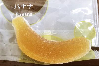 彩果の宝石フルーツコレクション「バナナ」